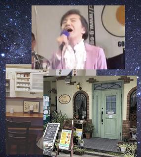 20200524トリオンプ配信ライブ告知.jpeg