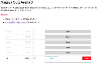 スクリーンショット 2021-01-26 12.45.38 PM.png