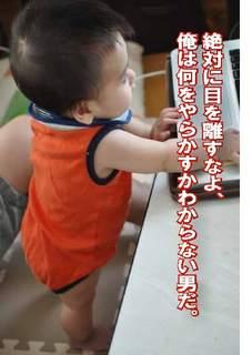 babyknuckle1.jpg